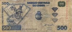 Billet de 500 francs congolais (RDC)