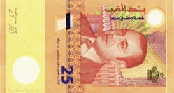 Billet de 25 dirhams marocain