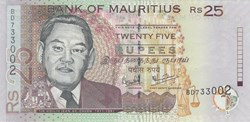 Billet de 25 roupies mauricien