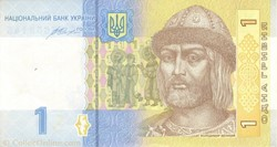Billet de 1 hryvnia ukrainien