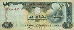 Billet de 10 dirhams emirati