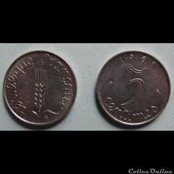 5 centimes EPI 1961