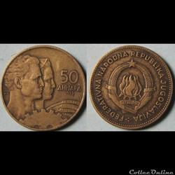 50 dinar 1955