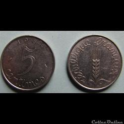 5 centimes EPI 1964