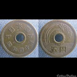 5 Yen 1965