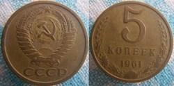 5 Kopecks 1961