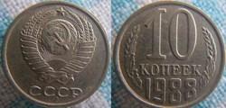 10 Kopecks 1988