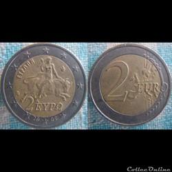 2 Euro 2009