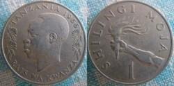1 Shilingi 1966
