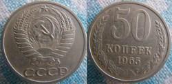 50 Kopecks 1965