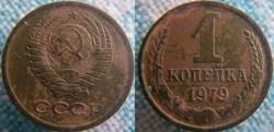 1 Kopeck 1979