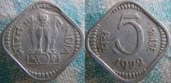 5 Paise 1972 Calcutta