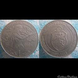 1 Dinar 1997