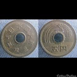 5 Yen 1991