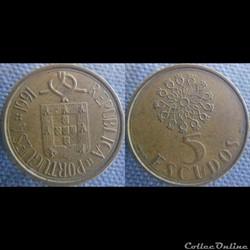 5 Escudos 1991