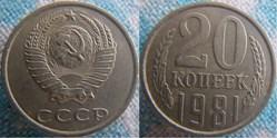 20 Kopecks 1981