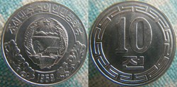 10 Chon 1959