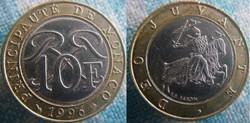 10 Francs 1996