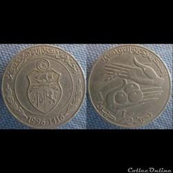 1/2 Dinar 1996