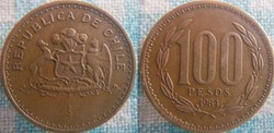 100 Pesos 1984