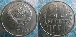 20 Kopecks 1990