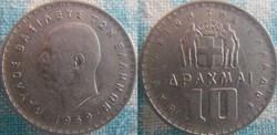10 Drachmes 1959