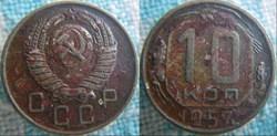 10 Kopecks 1957