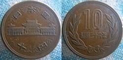 10 Yen 1951