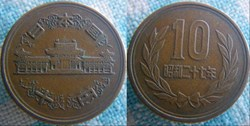 10 Yen 1952