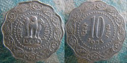 10 Paise 1973 Bombay