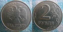 2 Roubles 1998 Saint Petersbourg