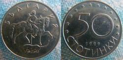 50 Stotinki 1999