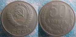 50 Kopecks 1964