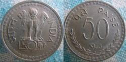 50 Paise 1973 Bombay