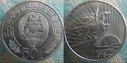 50 Chon 1978