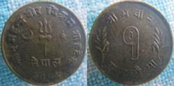1 Paisa 1957