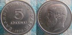 5 Drachmes 1978