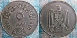 5 Piastres 1967