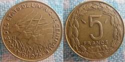 5 Francs 1975