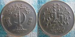 25 Paisa 1977