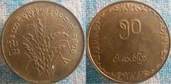50 Pyas 1975