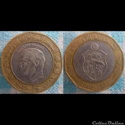 5 Dinars 2002