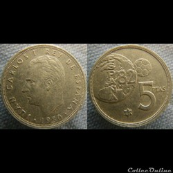 5 pesetas 1980 (82)