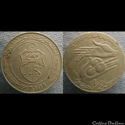 1/2 Dinar 1997