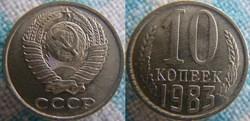 10 Kopecks 1983