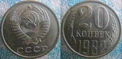 20 Kopecks 1982