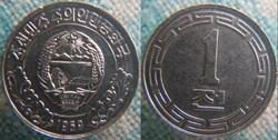1 Chon 1959
