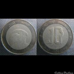 10 Dinars 2007