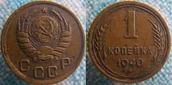 1 Kopeck 1940
