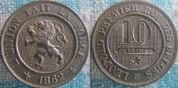 10 Centimes 1862